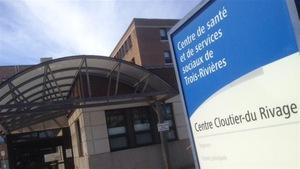 Le Centre Cloutier-du-Rivage dans le secteur Cap-de-la-Madeleine, à Trois-Rivières.