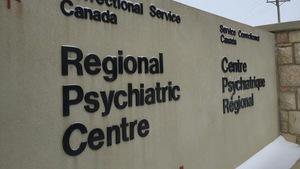 L'entrée du Centre psychiatrique régional de Saskatoon