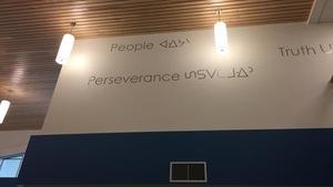 Des mots sont écrits en anglais et en ojibwé sur les murs de l'école Enchokay Birchstick à Pikangikum. On y voit notamment vérité et persévérance.