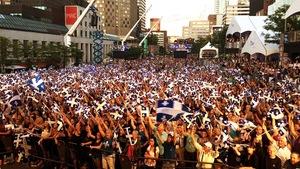 Le spectacle de la fête nationale à Montréal en juin 2016
