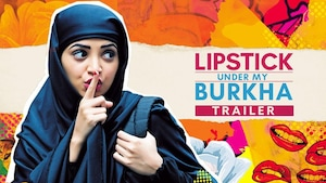 <em>Du rouge à lèvres sous ma burqa</em> : un film féministe censuré en Inde