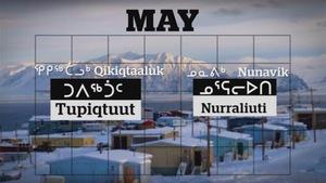 Mai en inuktitut