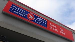 Un bureau de Postes Canada