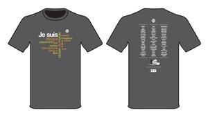 Un des quatre t-shirts dévoilés par l'Assemblée communautaire fransaskoise.