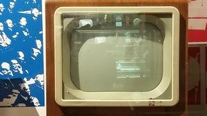 Un téléviseur de 1950 de la collection de Radio-Canada