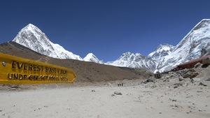 Un camp de base de l'Everest