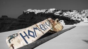 Une place de bois usée ou Homeric Poem's est incrit. La plaque est sur un bateau au large de la Grèce.
