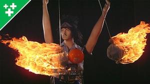 VPVX - Le boulier de feu