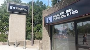 Le Centre national des arts, à Ottawa, le 9 septembre 2014