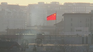 Le drapeau chinois à Pékin