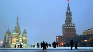 Vue extérieure du Kremlin à partir de la place Rouge à Moscou.