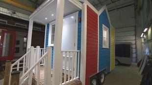 Une mini-maison