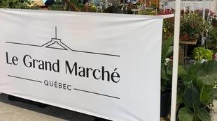 L'affiche du Grand Marché de Québec