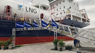 Le pétrolier Rossi A Desgagnés à quai au port de Québec