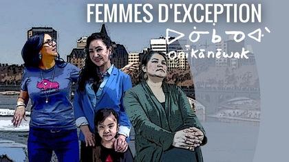 Femmes autochtones exceptionnelles