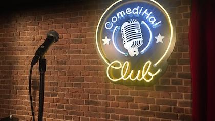 Un nouveau cabaret humoristique à Québec