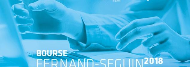 Affiche de la bourse Fernand-Seguin, édition 2018.