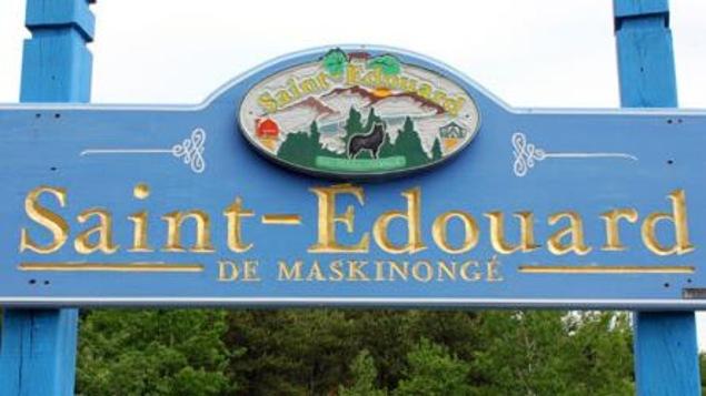 Enseigne de la municipalité de Saint-Édouard-de-Maskinongé