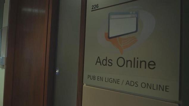 Les bureaux de Pub en ligne