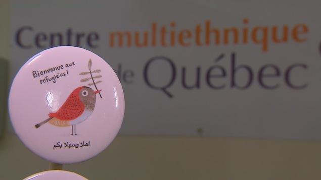 Le Centre multiethnique de Québec