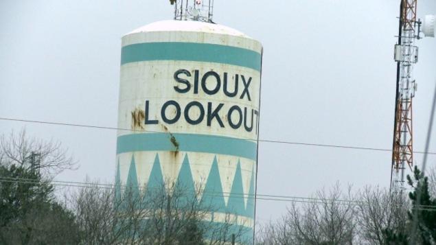 Château d'eau de Sioux Lookout dans le Nord-Ouest de l'Ontario
