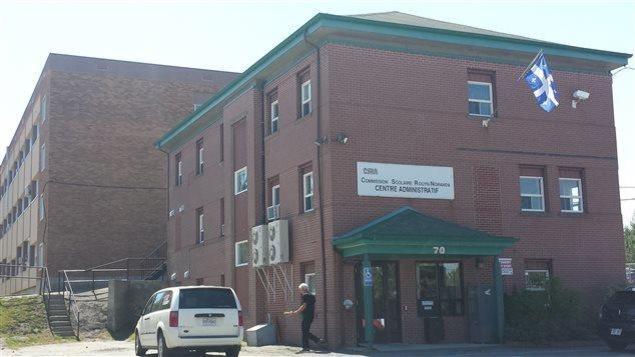 La Commission scolaire de Rouyn-Noranda