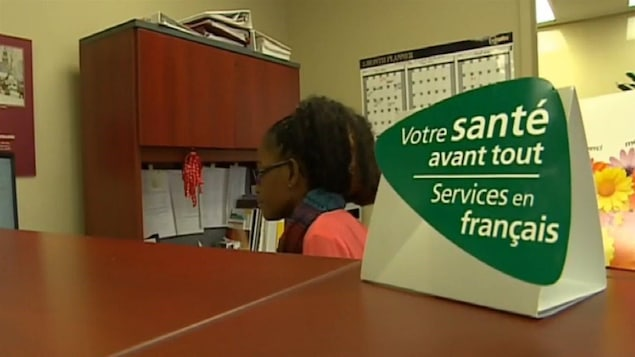 Services de santé en français