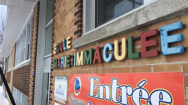 La façade de l'école primaire Marie-Immaculée de Maskinongé.
