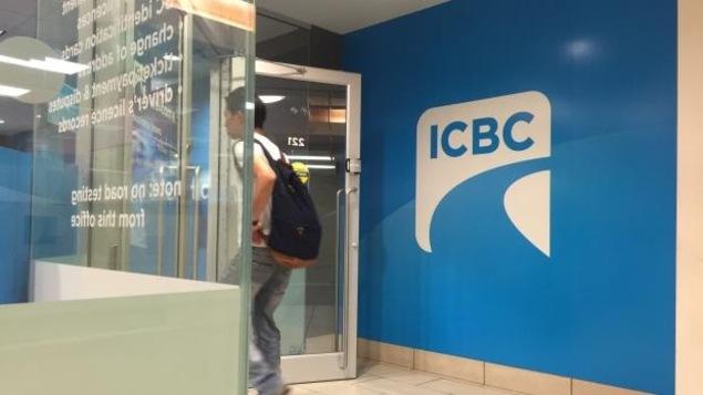 L'entrée d'un bureau d'ICBC