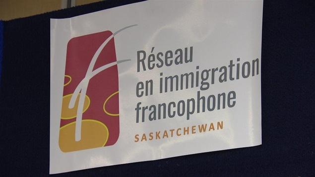 Logo du Réseau en immigration francophone de la Saskatchewan