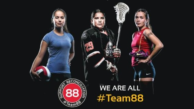 Affiche promotionnelle des Jeux autochtones de l'Amérique du Nord 2017