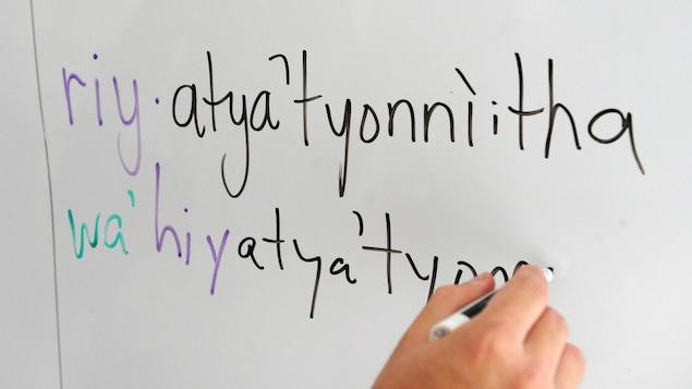 Le gouvernement albertain investit dans la formation d'enseignants spécialisés dans les langues autochtones.