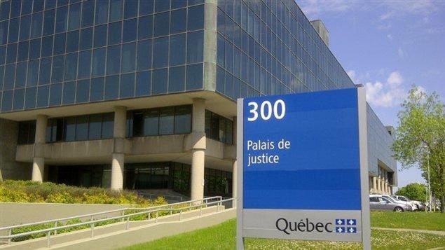 Le palais de justice de Québec