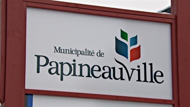 Le réseau d'égout de Papineauville menacé par les inondations - ICI.Radio-Canada.ca