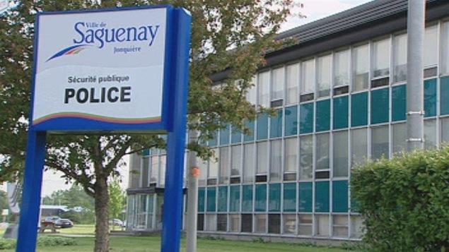 Quartier général de la Sécurité publique de Saguenay