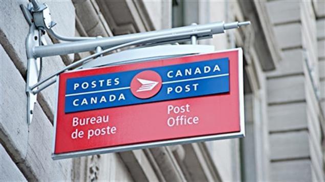 Enseigne d'un bureau de Postes Canada