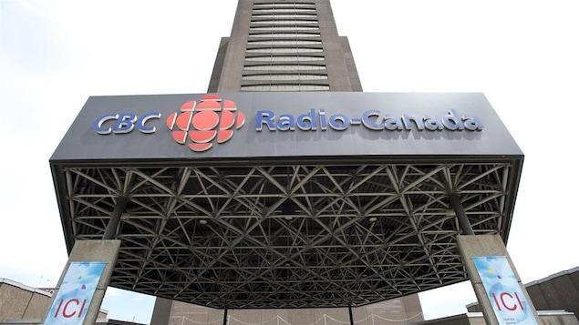 La tour de la maison de Radio-Canada à Montréal