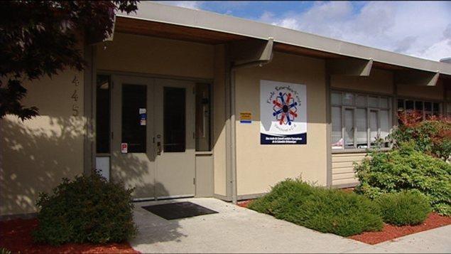 L'École Rose-des-Vents à Vancouver