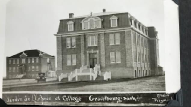 Le Collège Mathieu