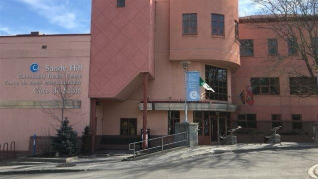 La façade du Centre de santé communautaire Côte-de-Sable.