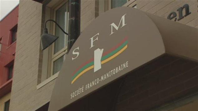 Bureaux de la Société franco-manitobaine sur le boulevard Provencher