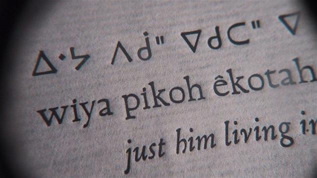 Des écritures cries.