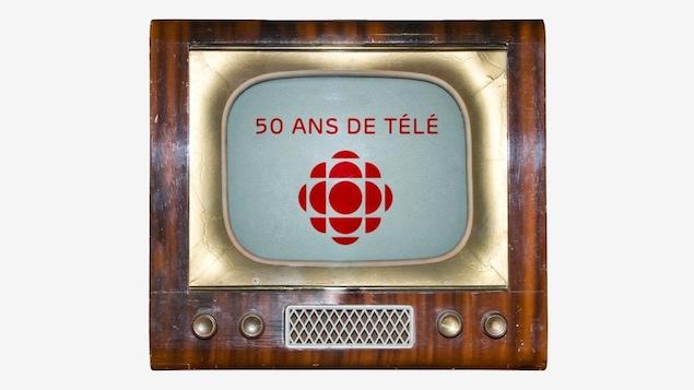 Une télé ancienne