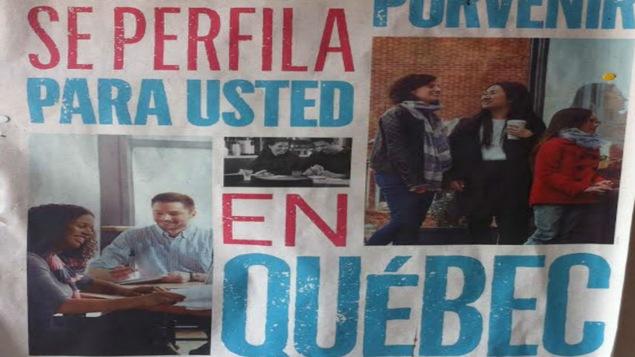 Une affiche de promotion sur les murs de l'Alliance française de Carthagène. Affiche réalisé par Québec international.