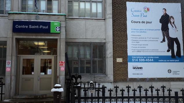 Façade du centre Saint-Paul, situé dans le quartier Saint-Henri, à Montréal