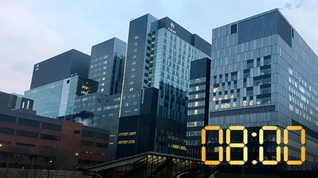 Le Centre hospitalier universitaire de Montréal