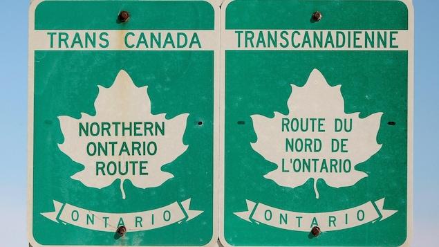 Panneau annonçant l'autoroute transcanadienne en Ontario.