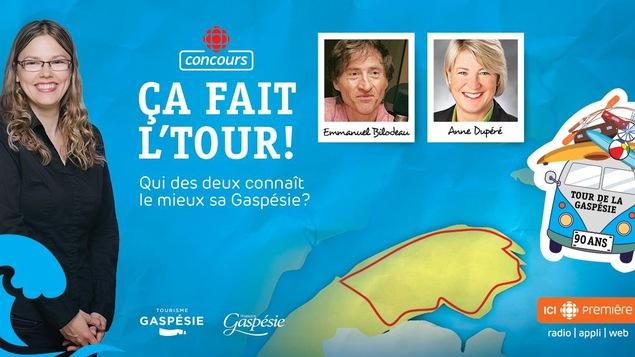 L'animatrice Maude Rivard reçoit Emmanuel Bilodeau et Anne Dupéré pour participer au quiz Ça fait l'tour. Image du concours, une camionnette avec plusieurs items sportifs sur le toit et une carte de la Gaspésie.