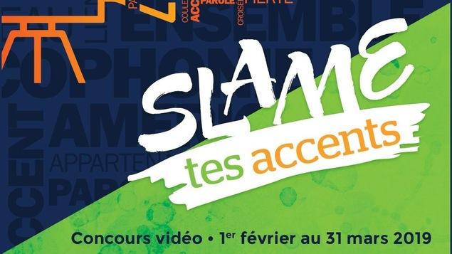 L'affiche de l'édition 2019 du concours Slame tes Accents