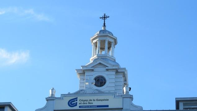 Clocher du campus de Gaspé